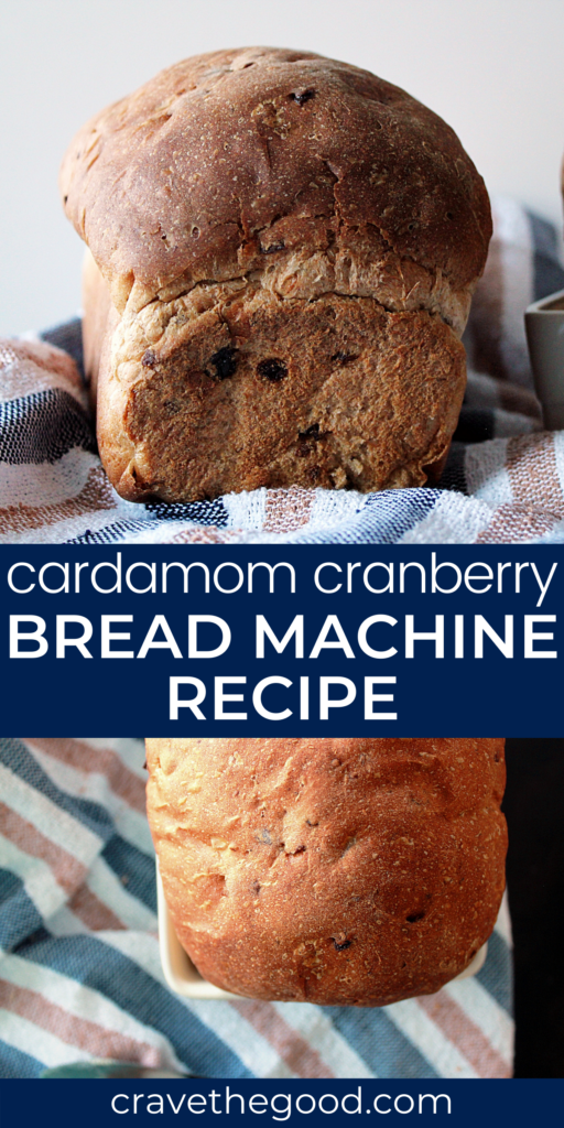 Cinnamon cardamom bread machine recipe pin graphic.